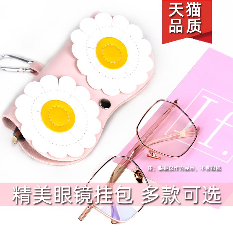便携可爱眼镜盒ins时尚眼镜袋太阳眼镜保护套少女 男精美眼镜挂包