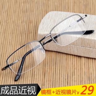 配近视眼镜男有度数金属半框超轻眼镜架女 500度 学生成品眼睛100