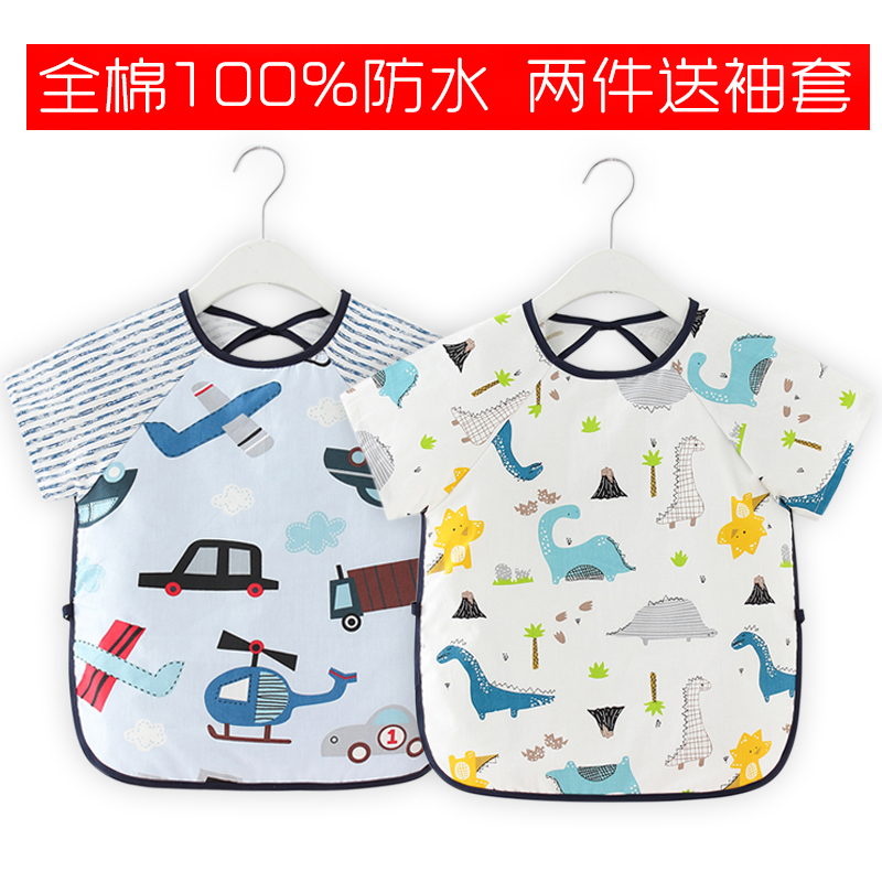 宝宝吃饭罩衣围兜婴儿纯棉防水防脏无袖儿童夏天围裙薄款反穿衣图片