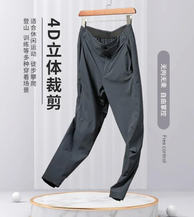Roaring and angry recommendation ~ three-dimensional tailoring ~ 800 + tapered lightweight and breathable sports casual quick drying Capris for men