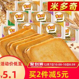 米多奇烤馍片40包早餐烤馍馒头片饼干网红零食大礼包小吃散装一箱图片