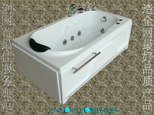 Acrylic pearl white pearl board Jacuzzi whirlpool bathtub Five piece bathtub faucet single 1 4
