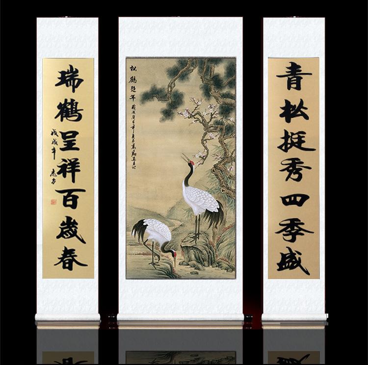 农村堂屋山水装饰画对联国画中堂画客厅挂画呈祥松鹤延年已裱中式