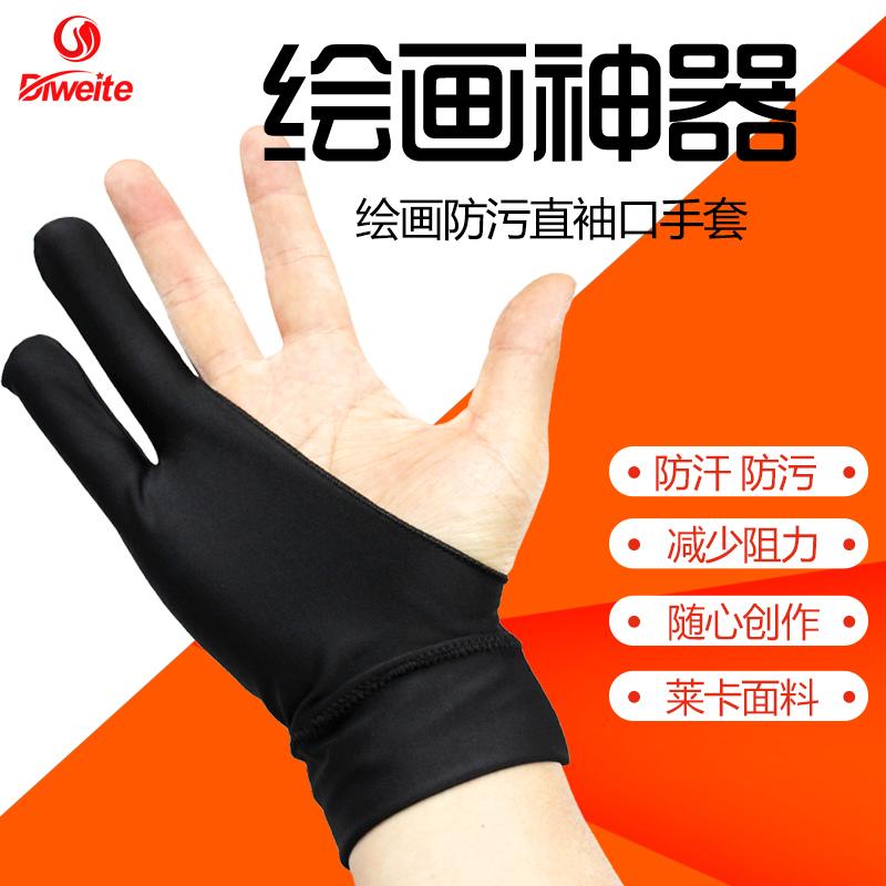 Защитные перчатки для работы Артикул 600791062111