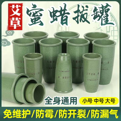 Bamboo charcoal cupping cupping household wormwood fiber wooden pot Chinese medicine special foot pot full set of ignition cupping for beauty salon