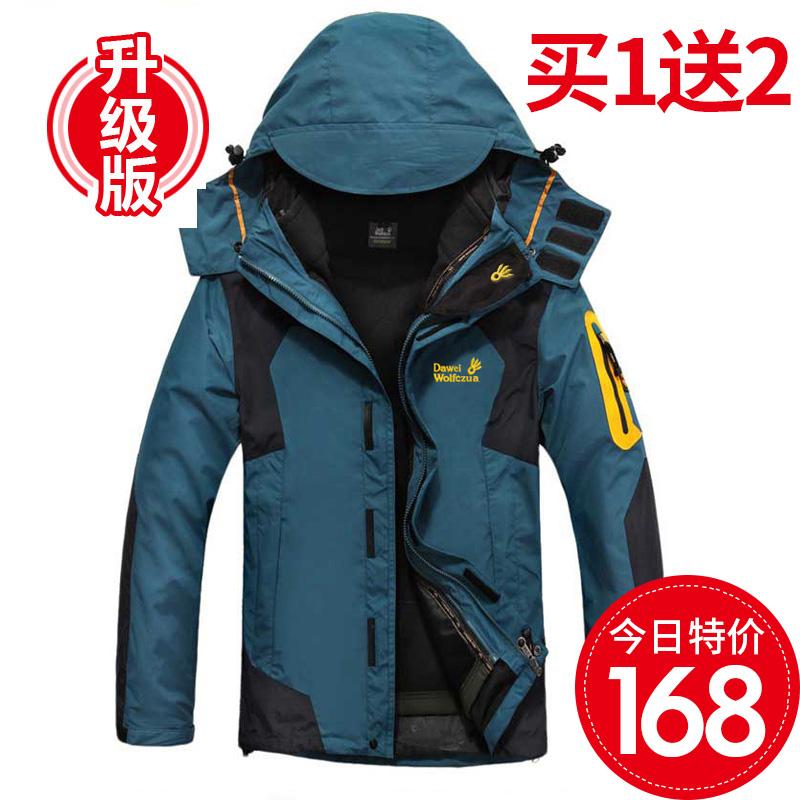 На открытом воздухе куртка мужской и женщины три в одном два рукава зимний осенний с дополнительным слоем пуха уплотнённый водостойкий воздухопроницаемый тибет путешествие восхождение одежда