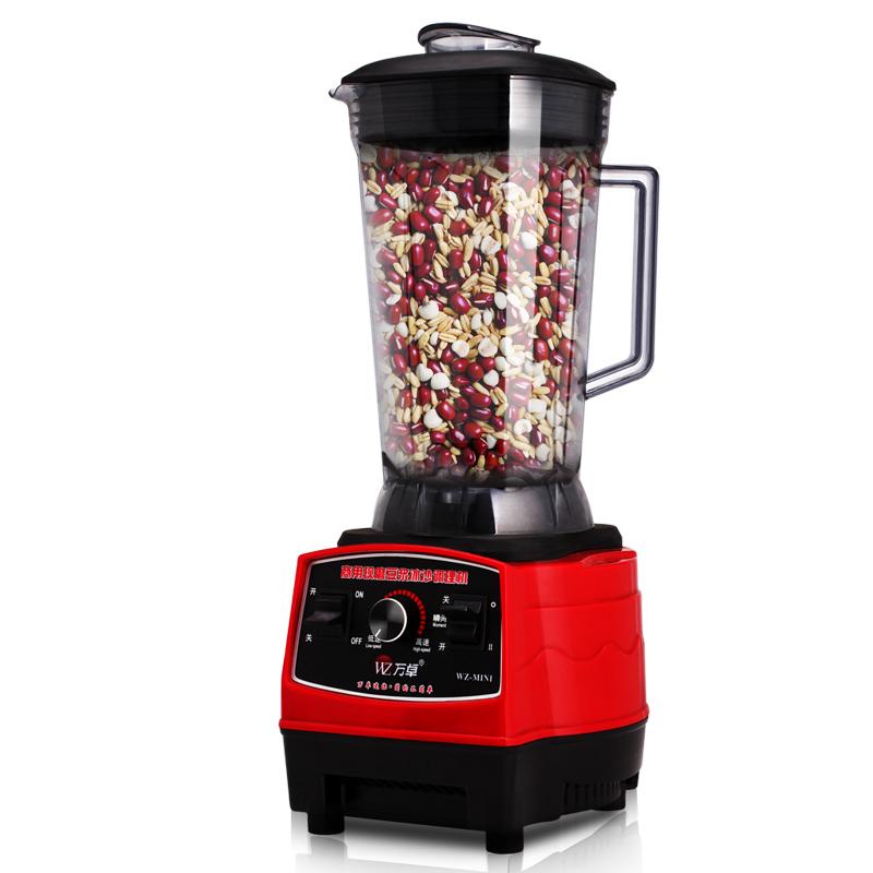 萬卓Mini現磨豆漿機大容量大馬力多 無渣現磨商用豆漿機全自動