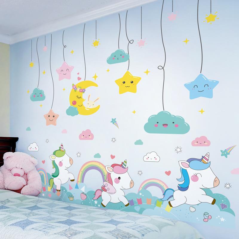创意卡通温馨儿童房间床头墙面装饰自粘墙贴纸贴画壁画墙画可移除热销111件限时秒杀