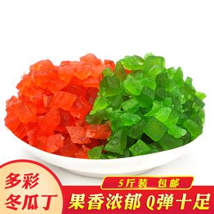 冬瓜糖500g红绿瓜丁粒果脯蜜饯蛋糕甜品点缀月饼烘焙原料中秋节