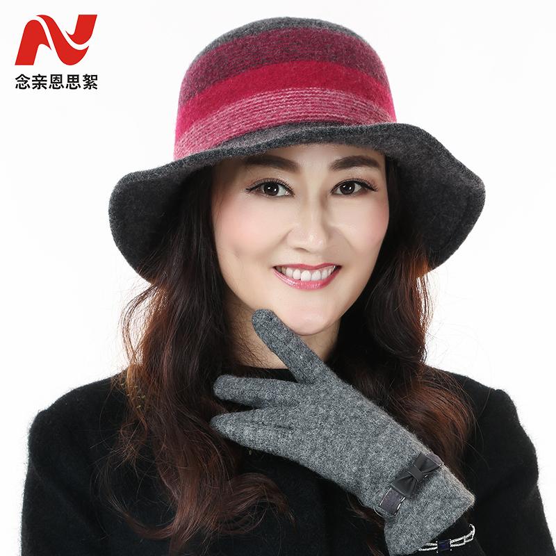 Женские шляпки Артикул 540671321207