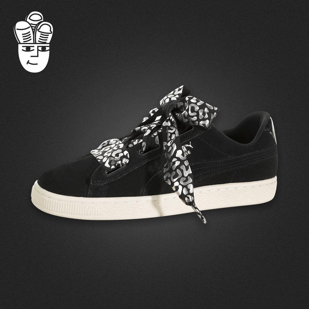Puma Suede Heart Ath Luxe彪马女鞋 时尚潮流板鞋 舒适休闲鞋