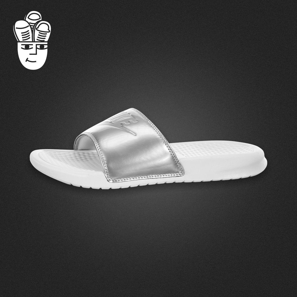 12月02日最新优惠Nike Benassi JDI 耐克女子运动沙滩鞋 时尚拖鞋 343881