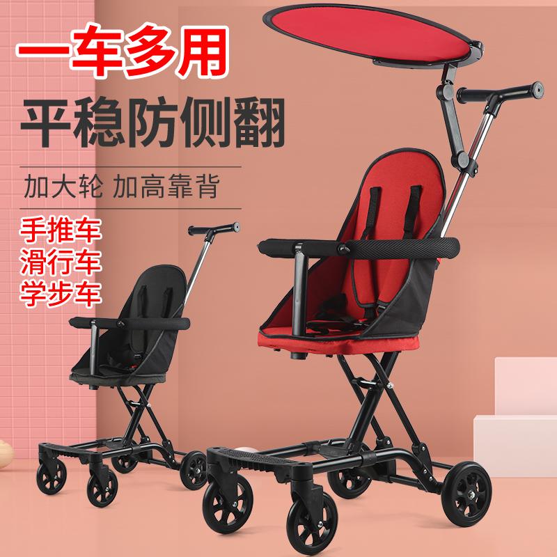 Детские коляски Артикул 617657019904