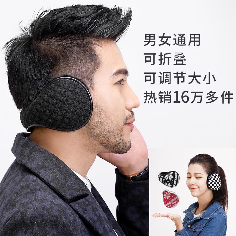 澄湖螺 耳罩男保暖耳套冬天女耳包冬季耳暖护耳朵罩护耳朵套耳捂