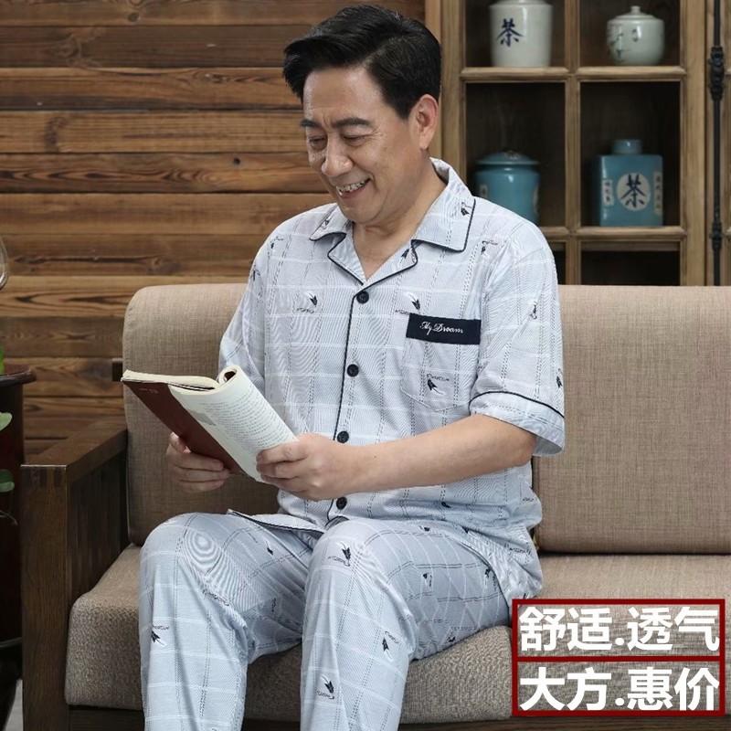 春秋中老年爸爸睡衣男夏短袖长裤纯棉老人家居服宽松薄款中年父亲