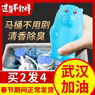 潔廁靈家用衛生間馬桶除臭去異味清潔劑廁所用神器藍泡泡清香型寶