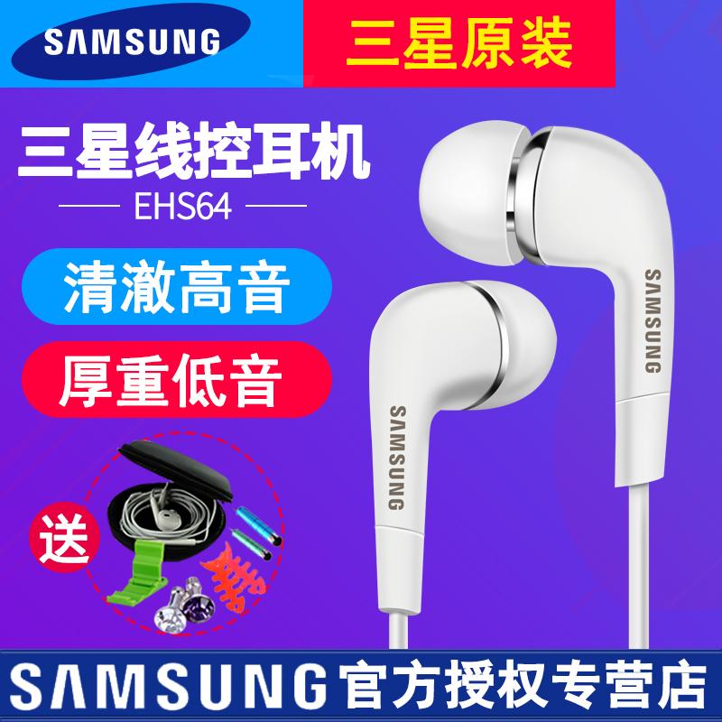 Samsung/ samsung EHS64 оригинальные наушники проводной контроль S6 ухо s7 движение музыка телефон использование s8