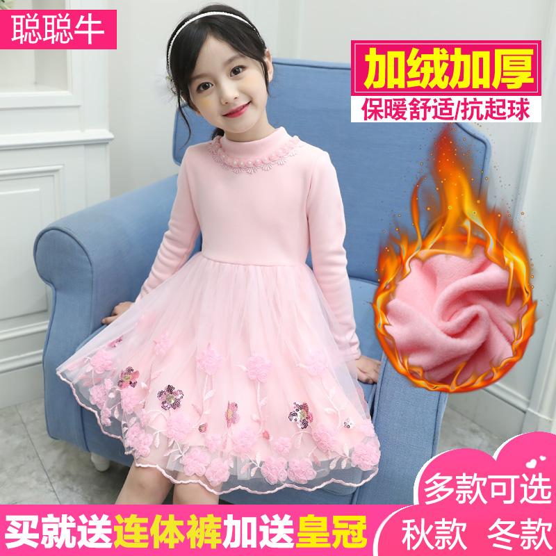 公主裙连衣裙儿童