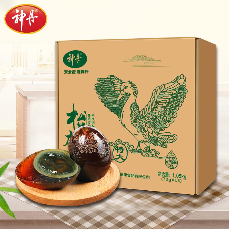 神丹无铅工艺特大松花鸭皮蛋 15枚装 70g/枚 松花蛋变蛋 年货礼盒
