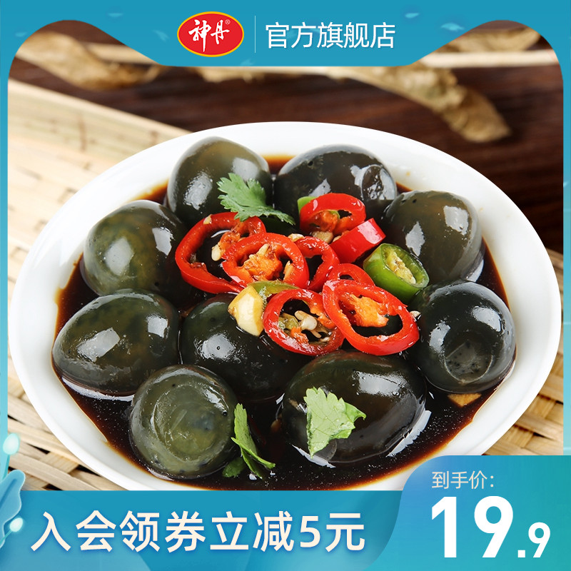 神丹鹌鹑皮蛋 无铅皮蛋12枚 香糯可口零食湖北特产