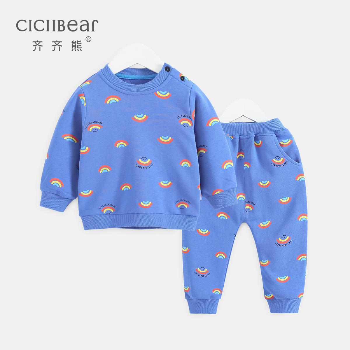 Одежда для младенцев Артикул 595862668791