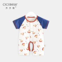 Qiqi Bear Baby Uniform Clothes Baby Summer Uniform Clothes Short-sleeved Cotton Open-crotch Hayi Cartoon Climbing Clothes