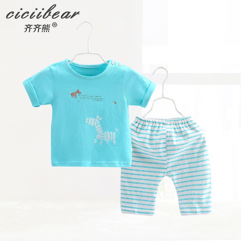 齊齊熊  嬰兒內衣套裝寶寶夏裝七分袖嬰兒衣服 純棉