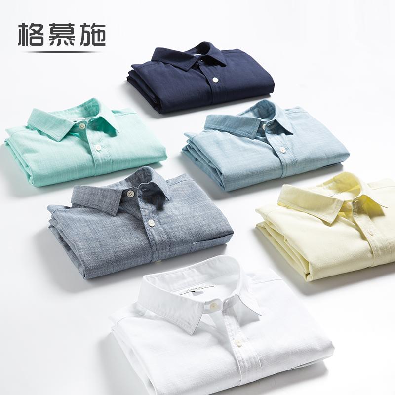 格慕施夏季全棉青年布衬衫男短袖宽松大码纯色男士商务休闲衬衣