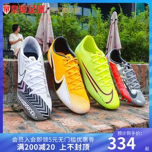 皇贝足球nike耐克刺客13中端AG短钉人草足球鞋BQ5518 CJ1291-110