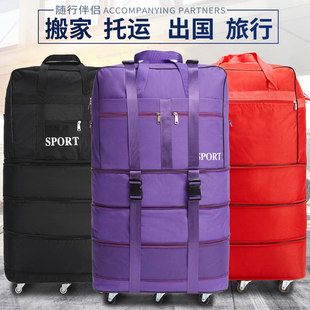 158航空托运包 大容量出国留学旅行箱飞机托运箱万向轮折叠行李包
