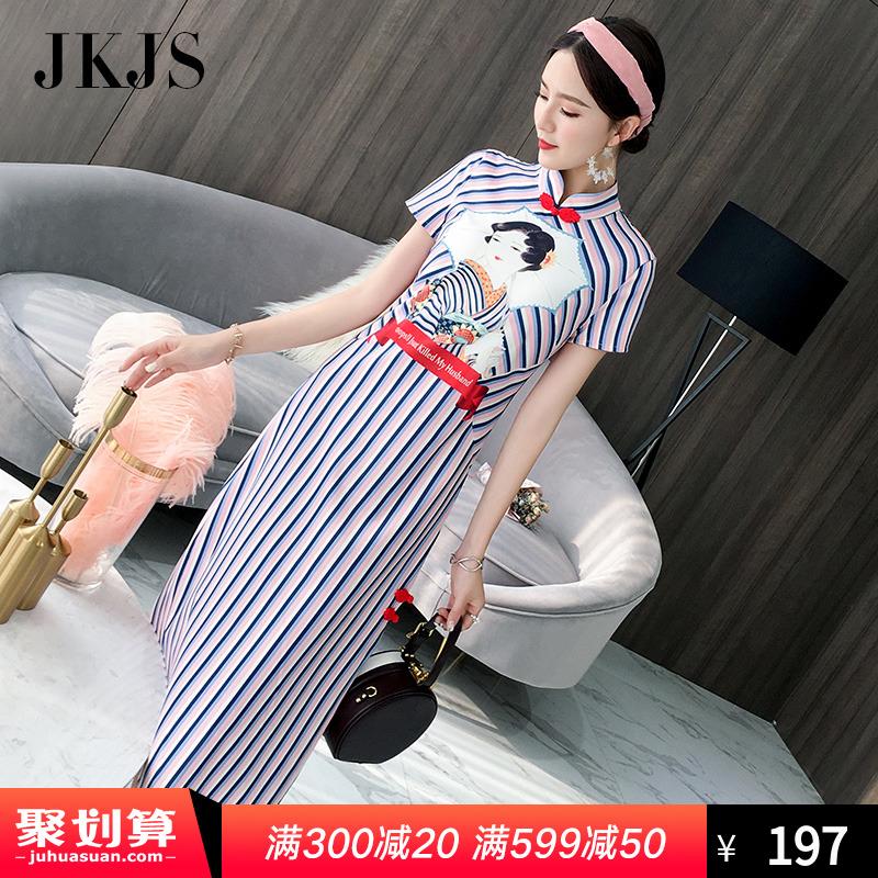 改良旗袍女夏季2018新款现代年轻时尚中长款少女中国风女装连衣裙