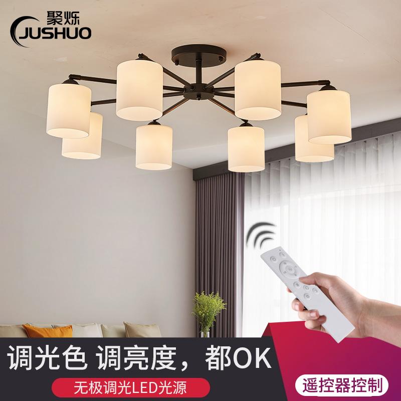 (用288元券)北欧无极调光调色LED吸顶灯美式遥控变光卧室灯温馨简约客厅灯具