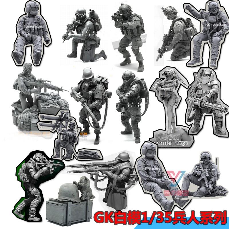 现货1比35 GK白模 兵人 美军德国等军人军模1比65模型手办1比24 Изображение 1