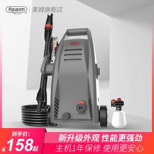 刷车水泵大功率清洗机水**** 莱姆洗车机220V高压洗车神器家用便携式