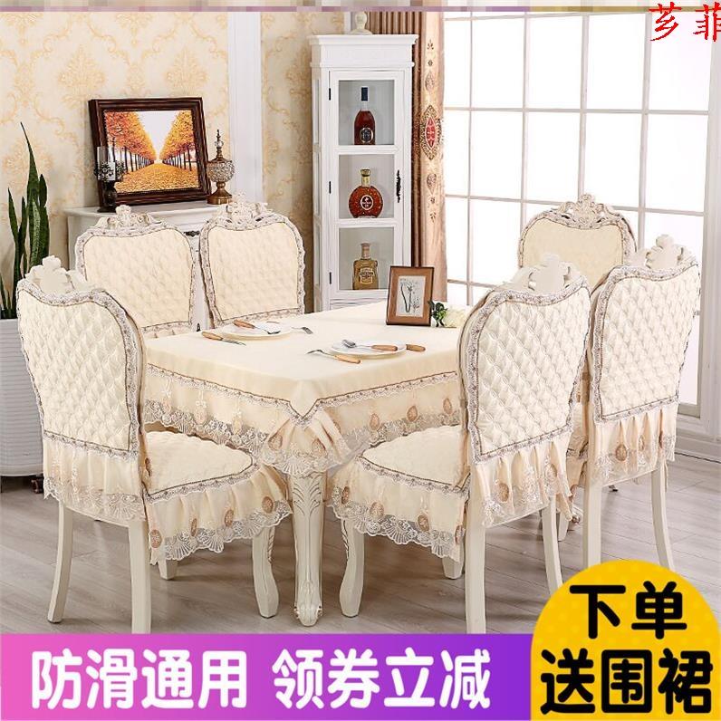 。餐桌布长方形家用欧式 奢华简约西式防滑布艺蕾丝少女风格棉麻