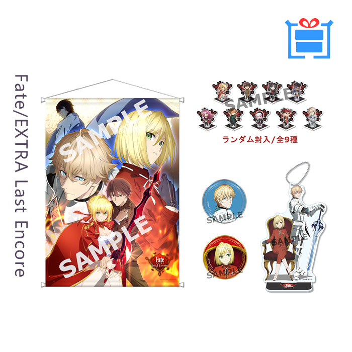 �A定  FGO fes2018 Fate EXTRA �飚� 徽章吧唧 ��克力立牌�旒�