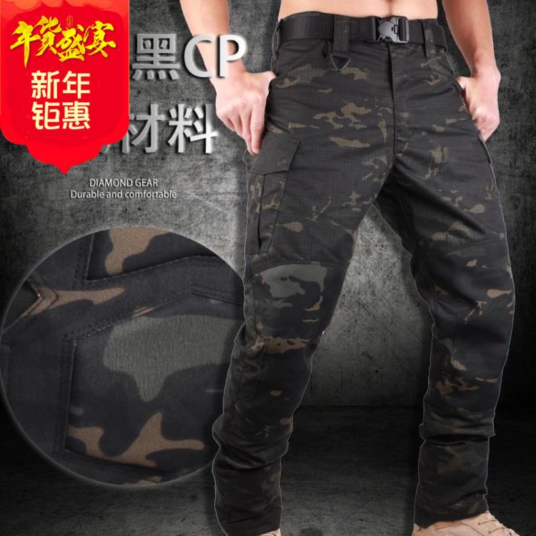 Весенний и осенний сезон. CP камуфляж тактический брюки специальный тип солдаты армия брюки мужской армия фанатов одежда сделать поезд одежда на открытом воздухе пригодный для носки тонкий брюки