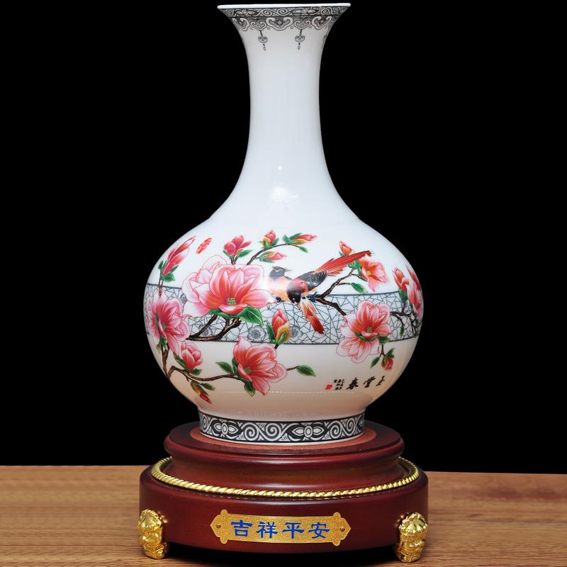 陶瓷玉堂春天花瓶摆件结婚送礼大花瓶别墅酒店装饰品公司定制礼品