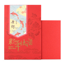 Hallmark hallmark Spring Festival 2019 greeting card New Year blessing gift card 1 pack 12cny9815