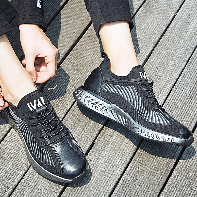 男鞋秋季新款潮流时尚皮鞋运动休闲鞋男式隐形内增高鞋低帮百搭