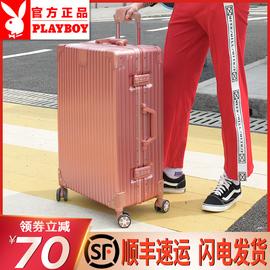 花花公子拉杆箱行李箱男女旅行箱万向轮20密码箱皮箱子24学生28寸图片