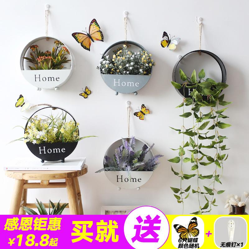 墙面装饰壁挂花盆创意墙上仿真绿植物假花挂饰北欧风卧室餐厅挂件