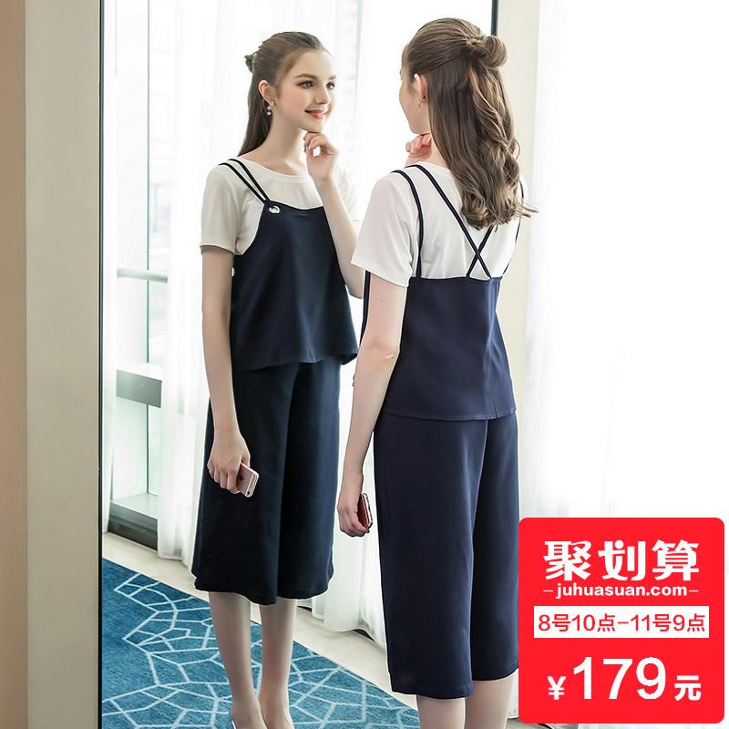 奢姿大码女装时尚套装2018夏装新款胖mm200斤T恤+吊带+裤子三件套