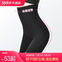 奢姿2020夏季新款大码女装胖妹妹防走光打底裤收腰遮肚收腹裤藏肉