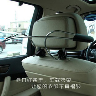 One hundred charm car stainless steel hanger suit hanger with car racks car stainless steel