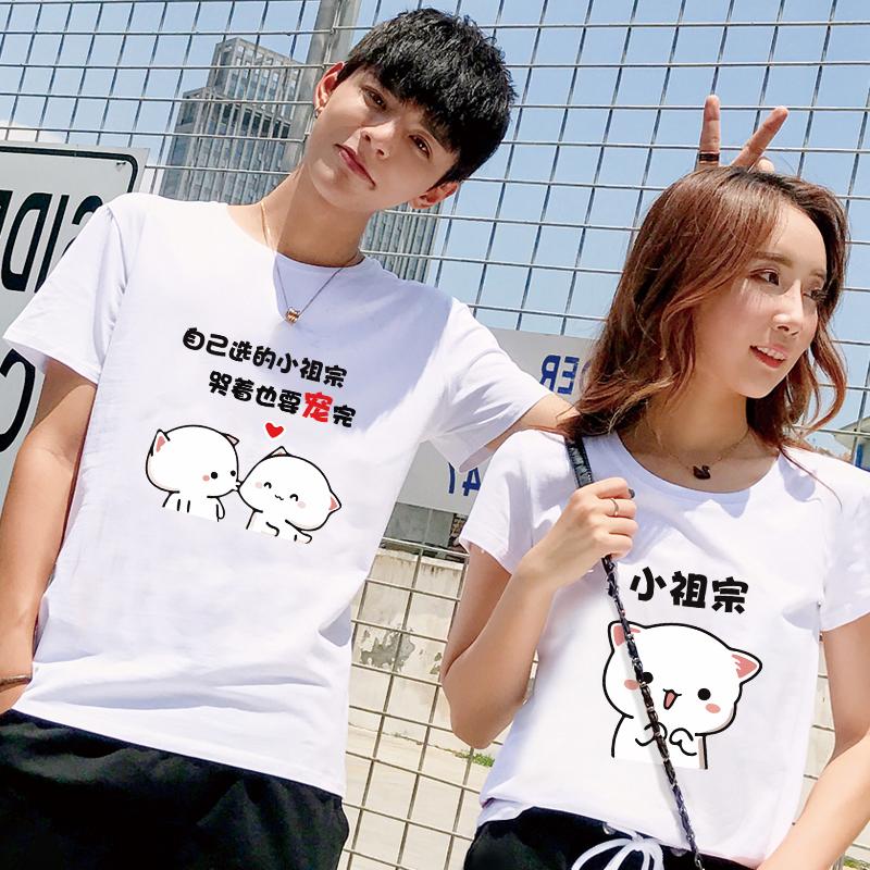 蜜桃猫小众情侣装夏装成熟套装2019新款ins超火设计感短袖T恤一套限时2件3折