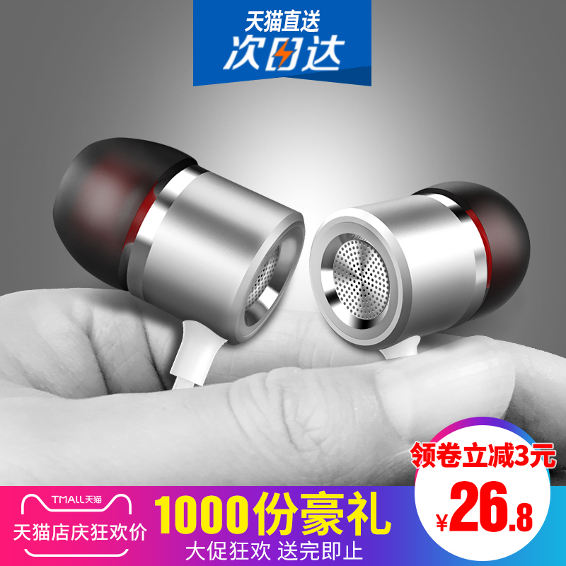 FANBIYA 炮筒重低音耳机入耳式苹果安卓通用手机线控带麦适用于小米vivox20苹果男女生金属耳塞式吃鸡有线k歌