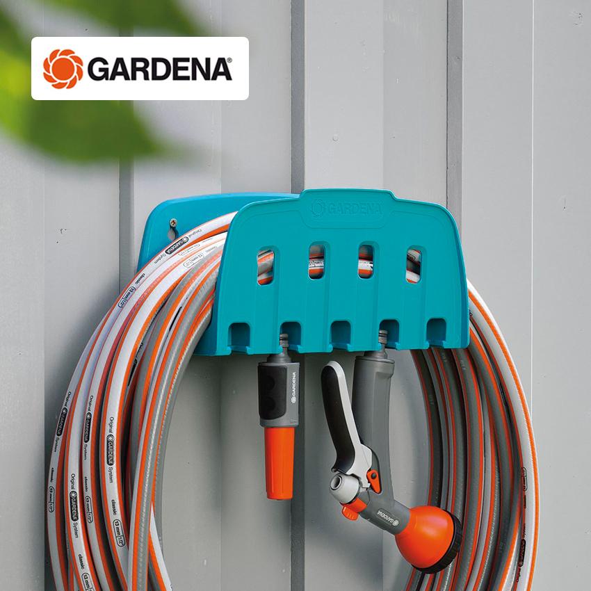 德国进口嘉丁拿 壁挂收纳架花园浇花水管水枪收纳整理阳台水管架