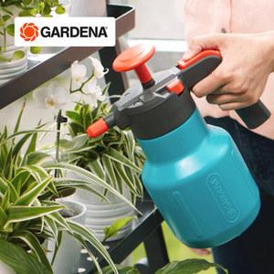 德国进口嘉丁拿 园艺喷壶 气压喷水壶小型喷雾器 花园洒水浇花壶