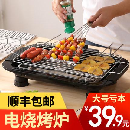 电烧烤炉烧烤用具烧烤架家用电烤盘无烟烤肉炉锅室内烧烤串机架子